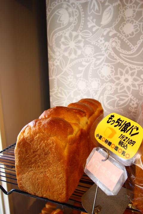 ひとつぶの麦人気のもっちり食パン