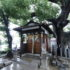水尾城跡・伯光神社