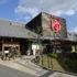 茨木市の銭湯