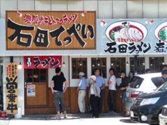 takatsuki_people